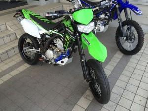 IMG_7651